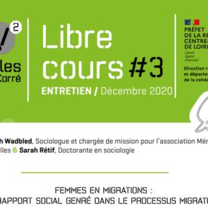 Libre cours #3 – Ville au carré Centre-Val de Loire